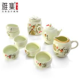雅集送礼茶具 整套茶具 雀跃三福陶瓷功夫茶具套装套组 礼盒