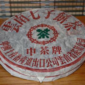 2001年中茶牌下关铁饼
