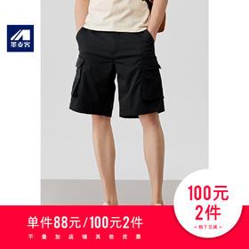 【100元2件】墨麦客工装短裤男五分裤薄款男士宽松休闲运动短裤男