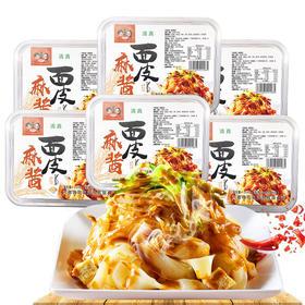 味哒哒红油麻酱面皮 | 香辣爽口 面皮劲道 | 114g/盒【严选X休闲零食】