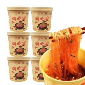 嗨吃家定制版鲜香酸辣粉 | 麻辣鲜香 口感丰富 | 130g/桶【严选X休闲零食】
