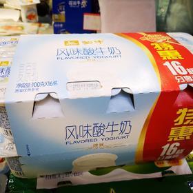 蒙牛16连杯原味酸奶