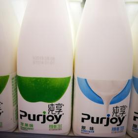 君乐宝纯享酸奶330g原味/苹果味