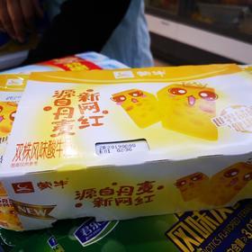 蒙牛酸奶8连杯双株风味