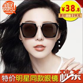 GD3068明星同款炫彩太阳眼镜TZF