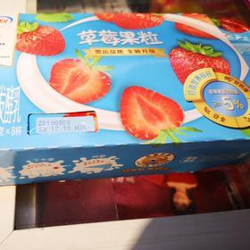 伊利酸奶8连杯草莓味90g*8