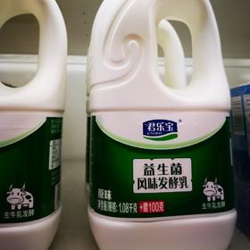 君乐宝桶装酸奶1.18kg原味