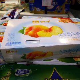 蒙牛8连杯黄桃味