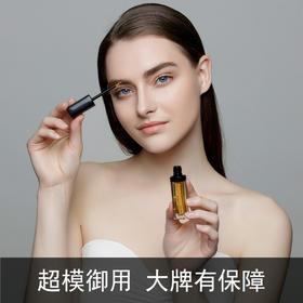 【暖春价】【买2送1】 圣雪兰 睫毛修护液  修护你纤长浓密卷翘的睫毛 增长自信心~