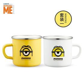 神偷奶爸小黄人搪瓷对杯套装 MN-JTCT07-2(90mm+90mm黄+白)