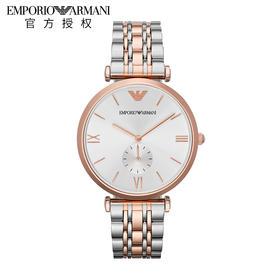 【明星也爱戴的手表!】Emporio Armani阿玛尼满天星潮流时尚星空手表腕表