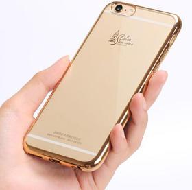 【活动赠品】苏州市民卡苹果手机壳8P