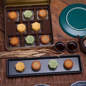 【中粮香雪】一团和气 中秋月饼礼盒 600g