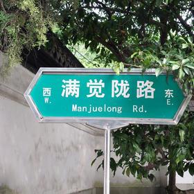 11.2下午,避开人从众,漫步杭城最美的文艺森林步道(半日轻徒步)