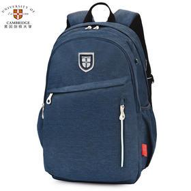 英国剑桥大学初高中学生书包男小学生高年级减负双肩休闲背包 CA215