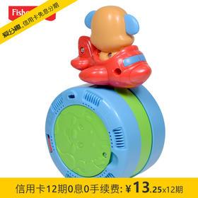 费雪 小狗皮皮爬行摇摇球音乐双语玩具 BDD24 2岁+