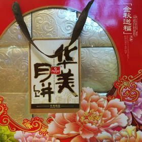 华美金秋送福720g