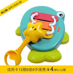 费雪 彩虹套圈叠叠乐积木盒音乐敲打婴幼儿 音乐叮当鱼Y2773