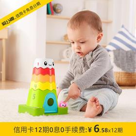 费雪 宝宝层层叠儿童摇铃圈 不倒翁式彩虹叠叠乐益智玩具 N8248