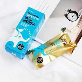 【5秒通鼻 新西兰国宝护鼻膏】BEGGI鼻精灵麦卢卡精油护鼻膏3.5g/支