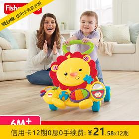 费雪 学步车二合一小斑马学步推车婴儿推车DNK52 早教玩具 6M+