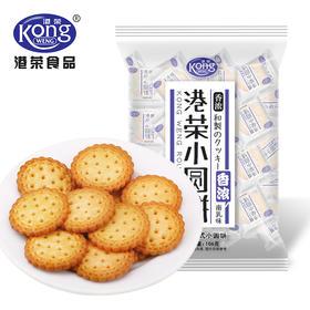港荣网红小圆饼 日式休闲零食咸味南乳薄脆饼干(买一送一)