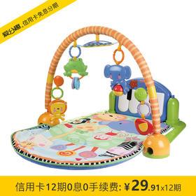 费雪 琴琴婴儿健身器新生儿音乐钢琴架 W2621 6M+
