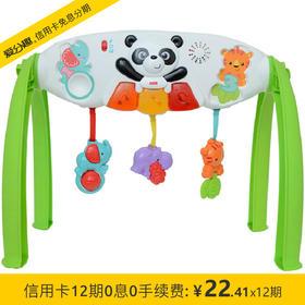 费雪 缤纷动物豪华健身器 宝宝玩具婴儿健身架 多功能游戏架 Y6588 1岁+