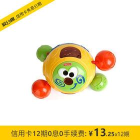 费雪 跳舞好朋友幼儿童宝宝音乐学爬玩具 C1414 6M+