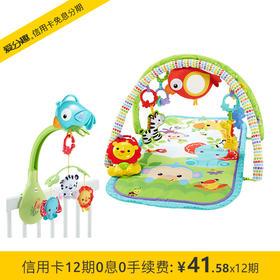 费雪 热带雨林新生套装宝宝健身器音乐小动物玩具乐友 FBH65 1岁+