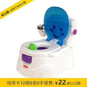 费雪 宝宝嘘嘘好伙伴 婴儿马桶坐便器尿盆带音乐 V2728