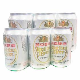 燕京啤酒330mLx6