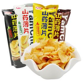 宏途山药薄片   35g/90g   海苔味/番茄味/蜜汁烧烤味