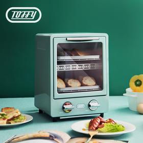 Toffy 日本复古双层烤箱K-TS1家用电烤箱 迷你小烤箱9L 900W石英管加热~230℃