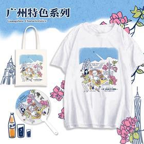 包邮-广州特色夏春季宽松印花圆领t恤男女通款&帆布袋&透明扇子