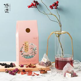 【佟道·玫瑰枸杞悦色茶】花果芳香,柔肤滋养