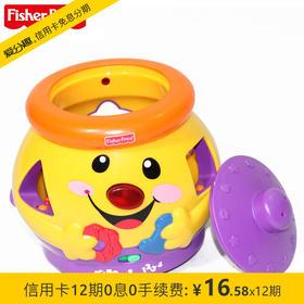 费雪 小可爱曲奇罐(双语)婴幼儿益智玩具 V8725 1岁+
