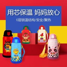 韩国杯具熊儿童保温杯带吸管不锈钢便携男女小学生宝宝防摔水杯水壶630ml