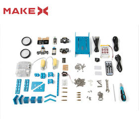 makeblock童心制物 2019Makex 比赛套件  守护家园