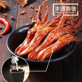 【橙子甄选】酱鸭舌 100g装|酱香诱人肉质Q弹|爽口不腻浓郁入味|风味小零食