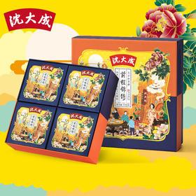 【包邮】沈大成无添加蔗糖 苏式中秋月饼礼盒 细沙百果 2口味8枚装