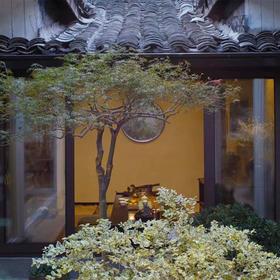 【杭州•拱墅区】语自在·老杭州墙门文化精品民宿 2天1夜自由行套餐