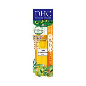 【只有DHC才能做到的护肤】DHC 蝶翠诗||深层卸妆油 SSL||150ML