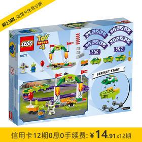 乐高 LEGO juniors 小拼砌师系列 狂欢节的疯狂过山车 10771