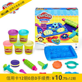 培乐多(Play-Doh)彩泥橡皮泥DIY手工儿童玩具套装 食品级天然小麦粉制作 孩之宝创意厨房 曲奇组合B0307