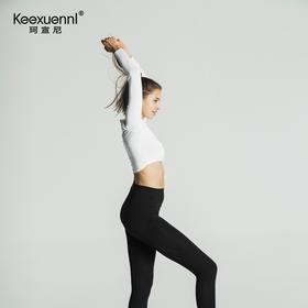 珂宣尼燃脂闪电裤 ·塑形 美白 舒缓腿压 KXN