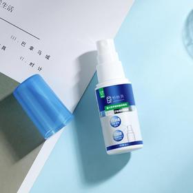 秒秒测流感消毒喷剂 30ml(2瓶装)