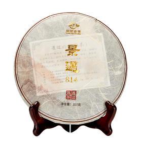 五年云南古树普洱茶 熟茶饼357g 特级勐海陈年正品礼盒