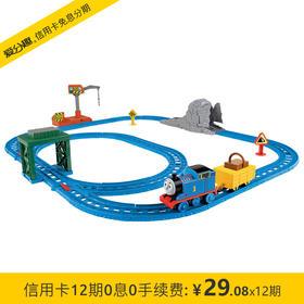 托马斯电动火车玩具轨道套装之蓝山轨道套装 BGL98 3岁+
