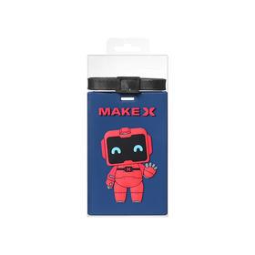 makeblock童心制物 2019Makex 赛事周边 行李牌套装